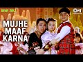 Biwi No. 1 | Salman Khan & Karisma Kapoor | Abhijeet, Alka Yagnik, Aditya Narayan