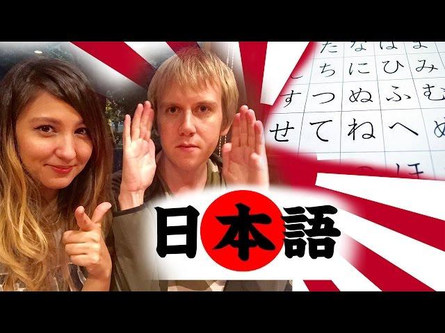 日本語-外国人が語る-第7話-foreigners-in-japan-talk-about
