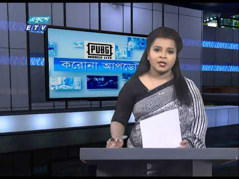 Special Bulletin Corona Virus || করোনা আপডেট || 12 PM || 10 July 2020 || ETV News