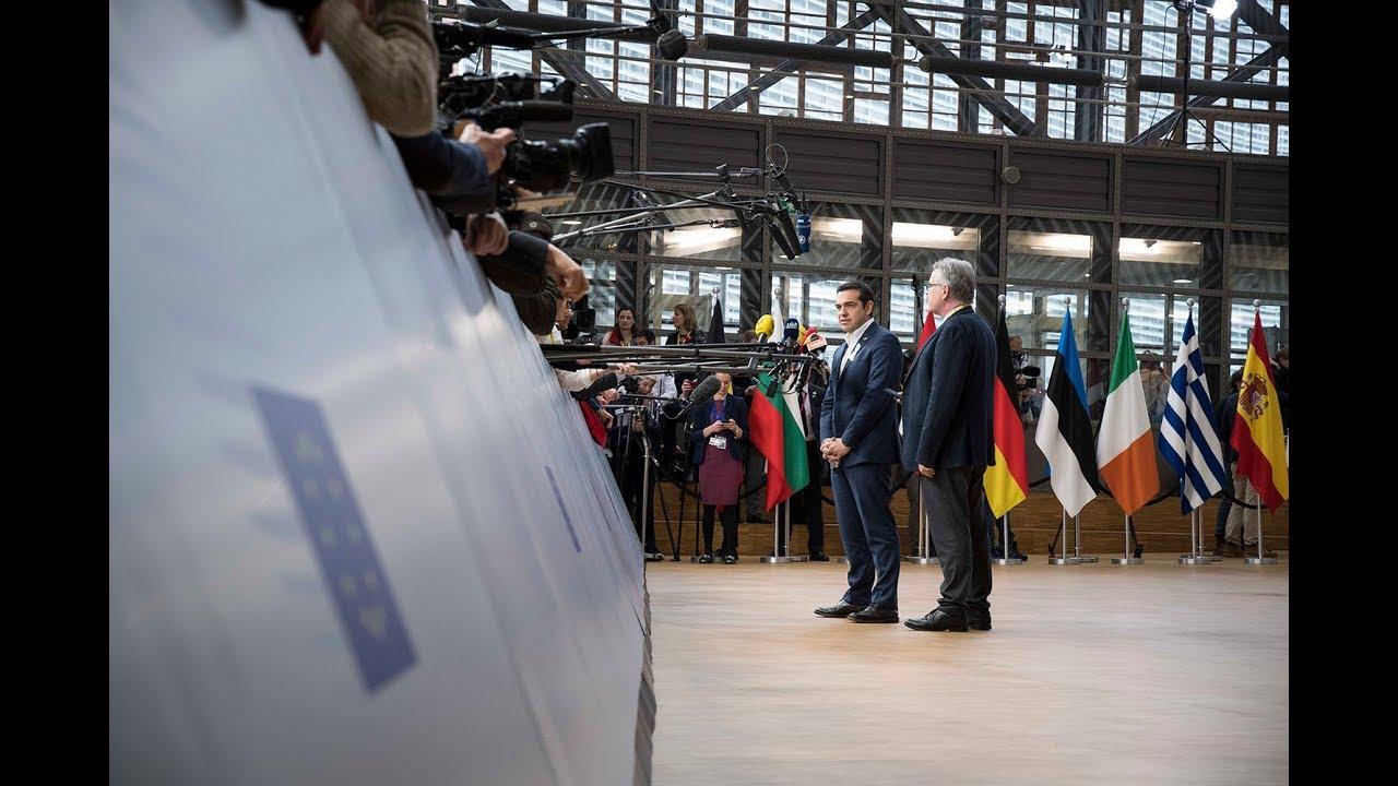 Δήλωση κατά την άφιξη στη Σύνοδο Κορυφής του Ευρωπαϊκού Συμβουλίου
