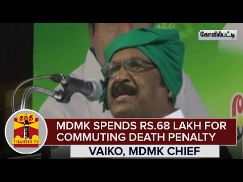 MDMK-spends-Rs-68-Lakh-for-Commuting-Death-Penalty-of-Rajiv-Case-Convicts--Vaiko-MDMK-Chief