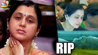 Video Actress Devayani's father passes away | Funeral, Death Video | Nakul Tamil Actor MP3, 3GP, MP4, WEBM, AVI, FLV Januari 2018
