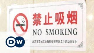 حظر قاسي للتدخين في الأماكن العامة بالصين