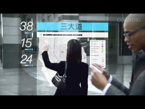 Watch your day in 2020 [ Future Technology ] [HD] - YouTube