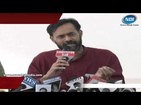 yogendra - Date: 18-09-2013 Aam Aadmi Party leader Yogendra commenting on the latest surveys conducted in Delhi for the Delhi Assembly. He was interacting with media wi...