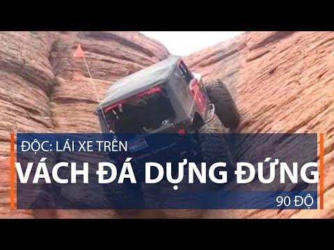 Độc: Lái xe trên vách đá dựng đứng 90 độ | VTC1 - Thời lượng: 29 giây.