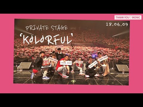iKON - THANK YOU ♡ 'KOLORFUL' iKONIC