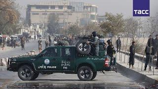 Взрыв в Кабуле: не менее четырех погибших, еще 11 человек ранены