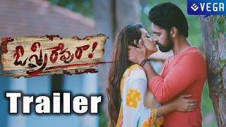 O Sthree Repu Ra Telugu Movie Trailer
