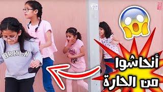 Video Hamda and the girls Left the Neighborhood!!😩😭 MP3, 3GP, MP4, WEBM, AVI, FLV Juni 2018