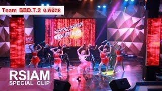 Download Lagu BDD.T.2 | cover dance สะบัด (Flick) : กระแต อาร์ สยาม Kratae Rsiam Mp3