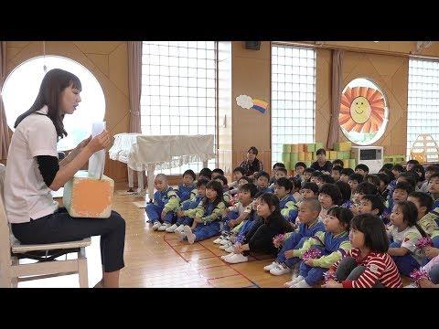 うみのまんまるえがお 紙芝居 読みきかせ in 山王幼稚園