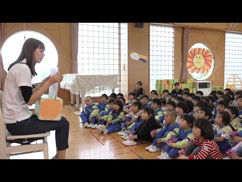 Sanno Kindergarten