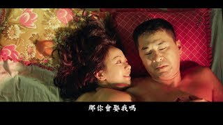 Nonton                                      Paradise In Service   Official Teaser Film Subtitle Indonesia Streaming Movie Download