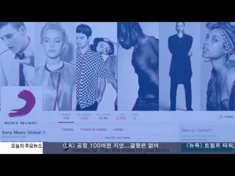 '브리트니 스피어스' 사망설...가짜 뉴스 폐혜 12.27.16 KBS America News