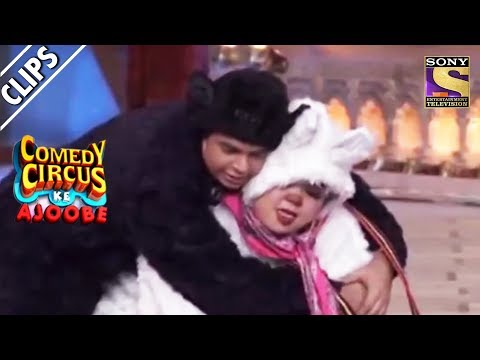 Puppy Bharti Falls In Love With Siddarth Sagar | Comedy Circus Ke Ajoobe