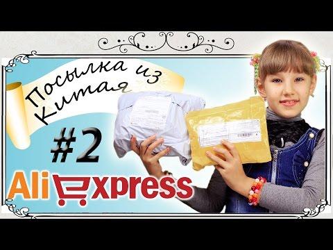 Посылка из Китая № 2. Алиэкспресс. Игрушки: кукольная мебель и обувь для кукол.