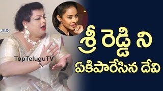 Video Devi Grandham Comments On Sri Reddy | Kathi Mahesh | Malayalam actress Sajini | Top Telugu TV MP3, 3GP, MP4, WEBM, AVI, FLV Juli 2018