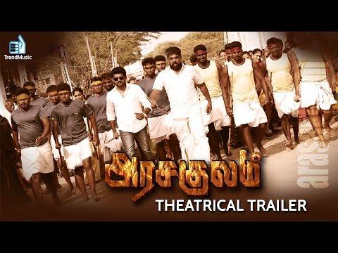 Arasakulam Trailer