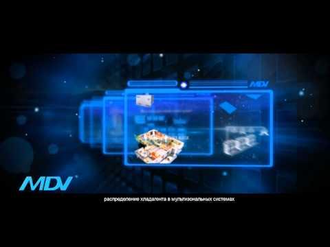Midea - производитель кондиционеров MDV