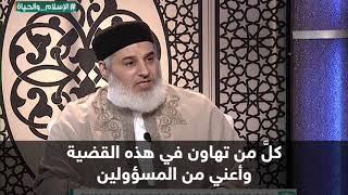(احذر أيها المسؤول من دعاء النبي –صلى الله عليه وسلم- عليك؟)