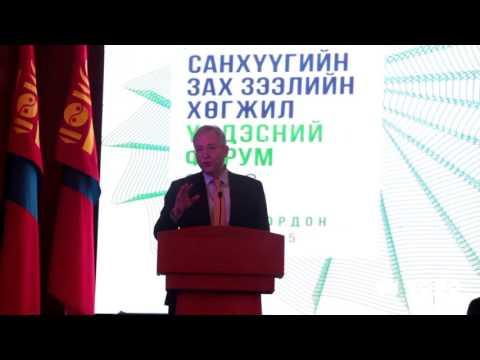 """Robert Schoelhamer - АХБ-ны суурин төлөөлөгч /""""Санхүүгийн зах зээлийн хөгжил"""" үндэсний форум/"""