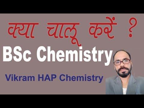 01 Start  BSc Chemistry