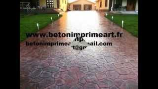 Albiez Montrond France  city photo : Beton Imprime Albiez-Montrond ,France www.betonimprimeart.fr YouTube