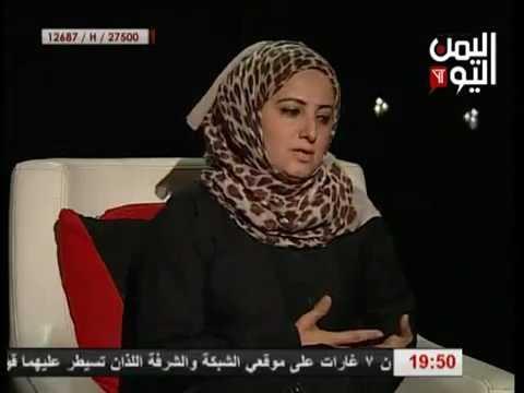 وجهة نظر مع الدكتورة انجيلا ابو اصبع 1 9 2016