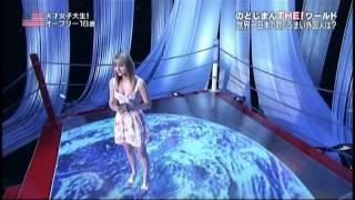 Download Lagu Nodojiman! The World - Awbrey Madison - Mikazuki Mp3