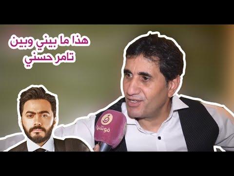 """أحمد شيبة يتمنى غناء """"دويتو"""" مع هذا الفنان"""