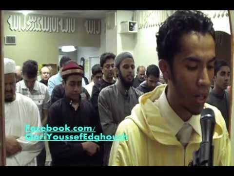 تراويح 2012 من أمريكا للقارئ المغربي يوسف الدغوش . الليلة 5