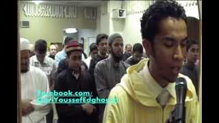 USA Taraweeh 2012 (Night 5, An-Nisaa) Qari Youssef Edghouch