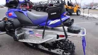 1. 2007 Yamaha Phazer FX