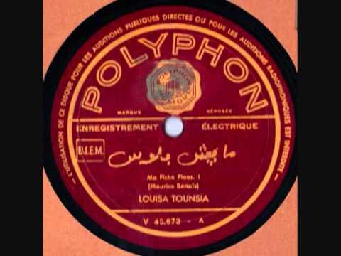 """Louisa Tounsia interprète """"Mafich flous, ma fich klam"""""""