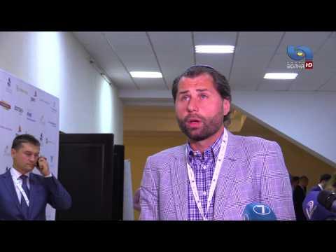 Инвестиционный форум в Одессе