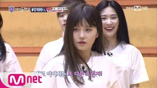 '소름돋았어!' #송하영 #이서연 #나띠 #이채영 #박지원 학생들의 댄스배틀!걸그룹 인재육성 리얼리티 아이돌학교매주 목요일 밤 9시 30분 Mnet 방송!