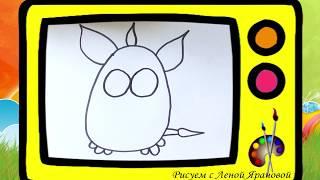 Как нарисовать Фёрби. Оживающие рисунки