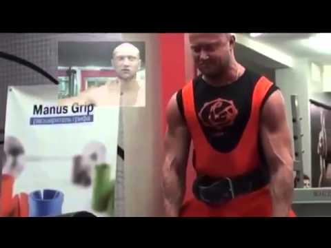 Югий (видео)