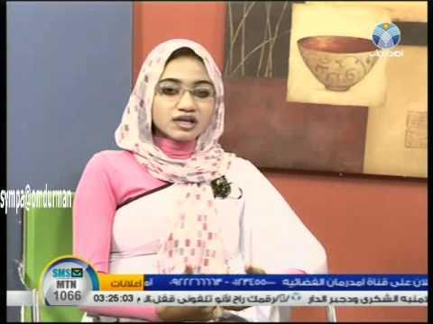 الشاعرة إيمان ابنعوف -- شالوا الشيلة