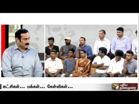 Quality-of-the-equitable-educational-system-should-be-raised-says-Anbumani-Ramadoss