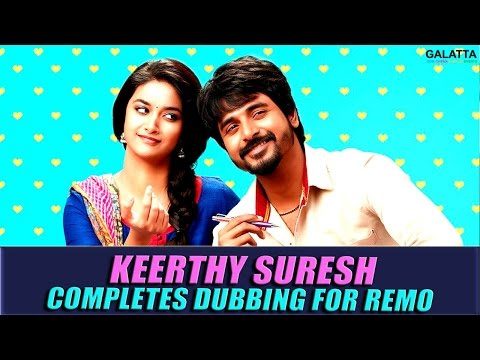 Keerthy-Suresh-completes-dubbing-for-Remo