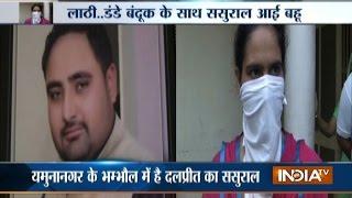 Yamunanagar India  city images : Woman Attacks Husband's House in Haryana's Yamunanagar