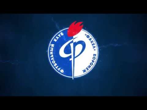 Знамя Труда - Факел 0:1. Видеообзор матча 23.08.2017. Видео голов и опасных моментов игры
