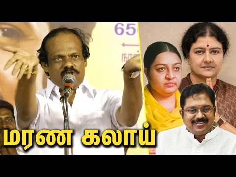 Leoni Funny speech about Deepa, Sasikala, TTK Dinakaran