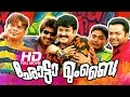 Malayalam Full Movie | Chotta Mumbai [ Full HD ] | Ft Mohanlal, Jagathi Sreekumar, Kalabhavan Mani