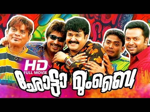 Malayalam Full Movie | Chotta Mumbai [ Full Hd ] | Ft. Mohanlal, Jagathi Sreekumar, Kalabhavan Mani
