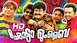 Video Malayalam Full Movie | Chotta Mumbai [ Full HD ] | Ft. Mohanlal, Jagathi Sreekumar, Kalabhavan Mani MP3, 3GP, MP4, WEBM, AVI, FLV September 2018