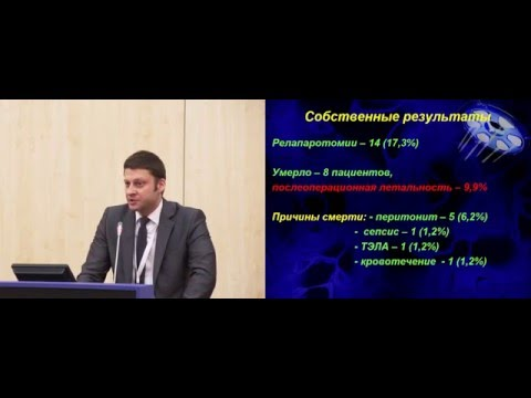 Результаты лечения больных раком прямой кишки после тазовых эвисцераций