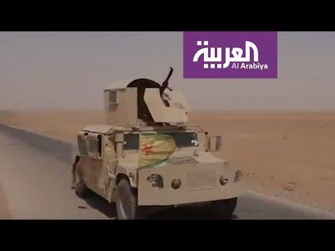 العرب اليوم - شاهد: موسكو تحذّر واشنطن من استفزازها في دير الزور